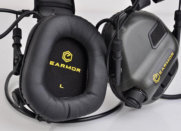 Активни антифони Earmor M32
