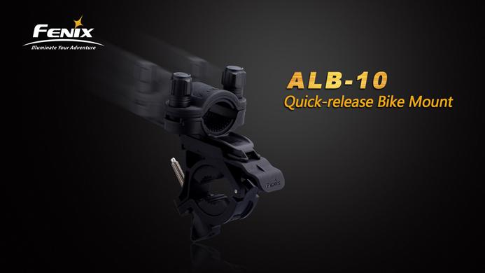 Монтаж за фенер към колело Fenix ALB-10 Quick-release Bike mount