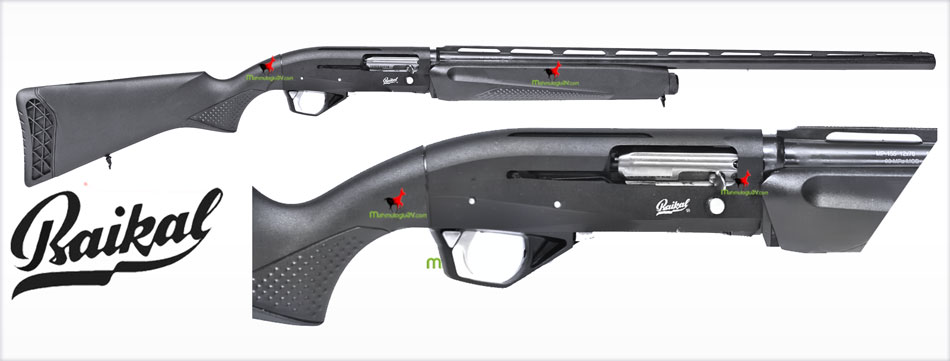Самозарядна гладкоцевна пушка Baikal MP-155 12/76 Синтетика