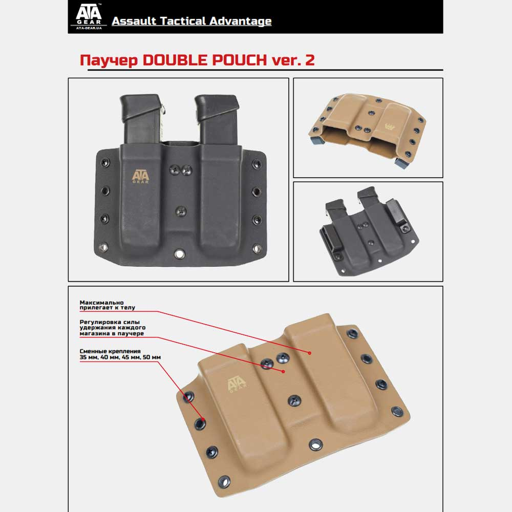 Двоен холдър от кайдекс ATA GEAR Double Pouch ver.2 за GLOCK Black