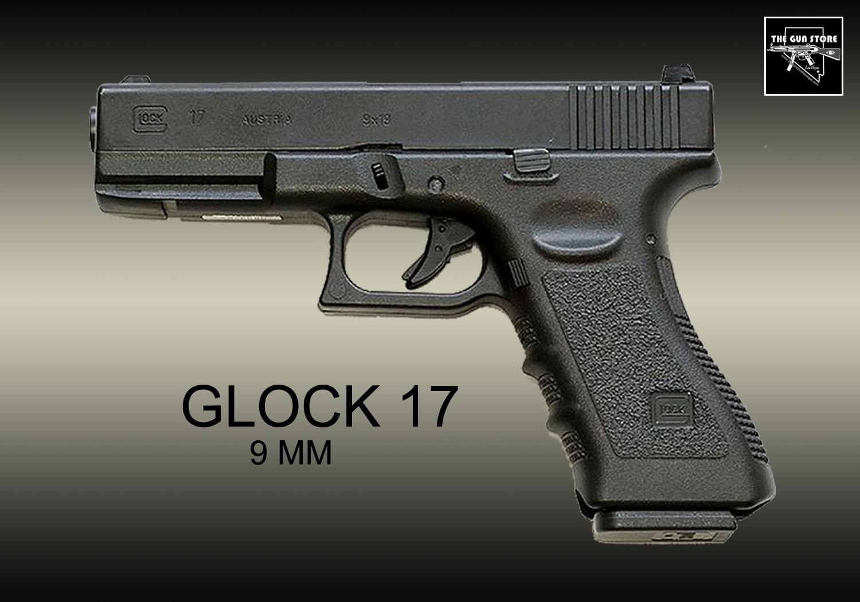 Боен пистолет Glock 17