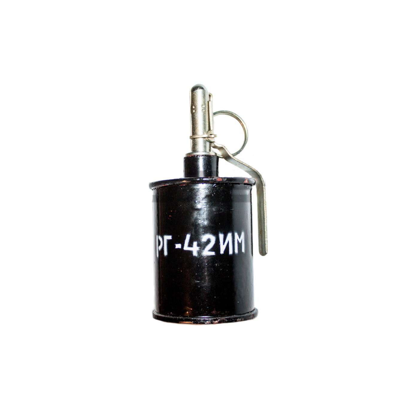 Имитационна ръчна граната РГ-42